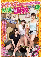 NFDM-501 I 3, Which Is Trained To M Man In The Share House Full Of College Student