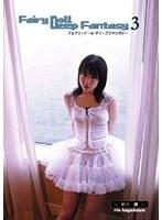 [PD-061] Rin Hayakawa Fairy Doll Deep Fantasy 3
