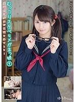 むっつりスケベなメガネっ娘 9 真面目な少女が眼鏡を外すとき… ゆうり JUKF-006画像
