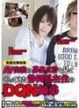 AV出演の募集広告を見てやってきた静岡県在住のDQN姉弟 七瀬ひとみ
