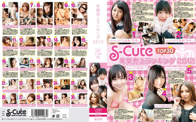 SQTE-037 Ranking 2012 TOP30 Annual Sales Of S-Cute