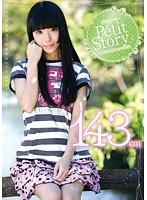 [AMBI-030] 4 Tsunoohanashi 143cm Aoi strawberry fairy small Petit Story 3
