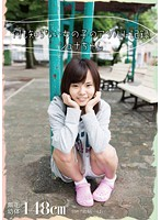 [AMBI-042] Adult Record Of A Girl Who Doesn't Know She's Being Filmed Shuna