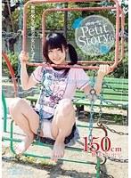 [AMBI-046] Petit Story 6 - Four Tales About Adolescent Asami Asami Tsuchiya