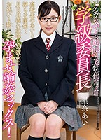 [AMBI-087] School girl Hoshina Ai Who Was a simple Existence In Class
