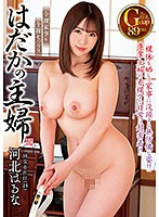 HDKA-212 Hadaka's Housewife Haruna Hebei, Who Lives In Urayasu City (24)