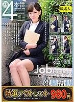 【特選アウトレット】就職活動女子大生生中出し面接Vol.003