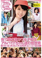 SABA-183 Geki River High School Girls Part-time Job-chan Our Art Of Managing In Society – Pocket Money Wanted Is Back Bytes – Of Secret That Would Be Up To Cum To Rumors In The City