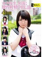 [SABA-231] School Girls, Iii 4 Hours Out In The Intravaginal Ejaculation In All