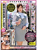 SABA-555 We Will Lend New Graduate Employees VOL.001