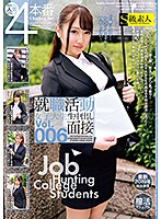 SABA-566 Job Interview Female College Student Creampie Interview Vol.006