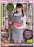 SABA-578 We Will Lend New Graduate Employees. VOL.002