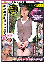 SABA-595 We Will Lend New Graduate Employees VOL.003
