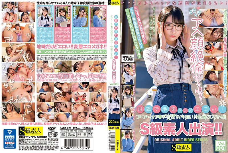 SABA-626 Its Sober With Glasses But Its Erotic Ahahe The Punch Line …