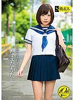 [SUPA-355] Slut Schoolgirl Mio Raw Creampie
