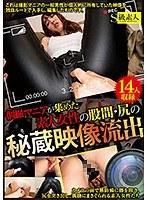 SUPA-535 - 個撮マニアが集めた素人女性の股間・尻の秘蔵映像流出  - JAV目錄大全 javmenu.com