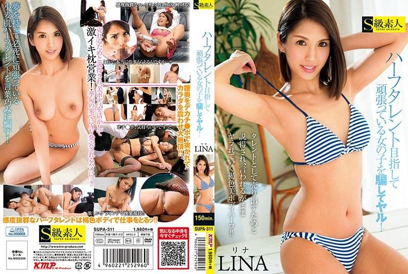 [SUPA-311] ハーフタレント目指して頑張っている女の子を騙してヤル! リナ パンティとチェキ付き SUPA スレンダー 巨乳