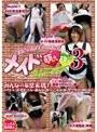 メイド萌え萌えオムニバス 3
