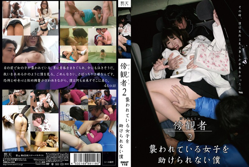 DMAT-118 I Can Not Help The Girls Being Attacked By Two Bystanders