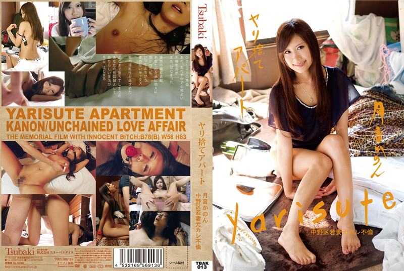 TBAK-013 Wife Affair Ex - Boyfriend Abandoned Apartment In Nakano Mon Sound Canon Spear