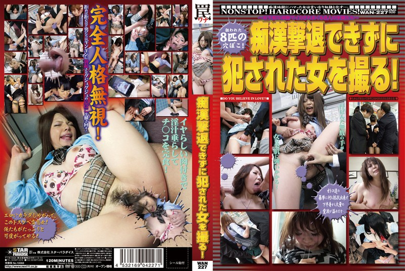 WAN-227 Take The Woman Who Can Not Fight Off Pervert Fucked!