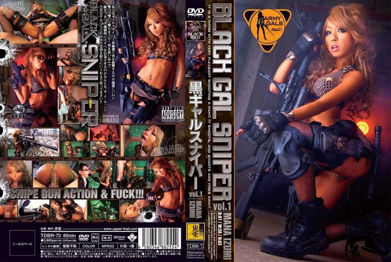 TDBR-72 黒ギャルスナイパー vol.1 泉麻那