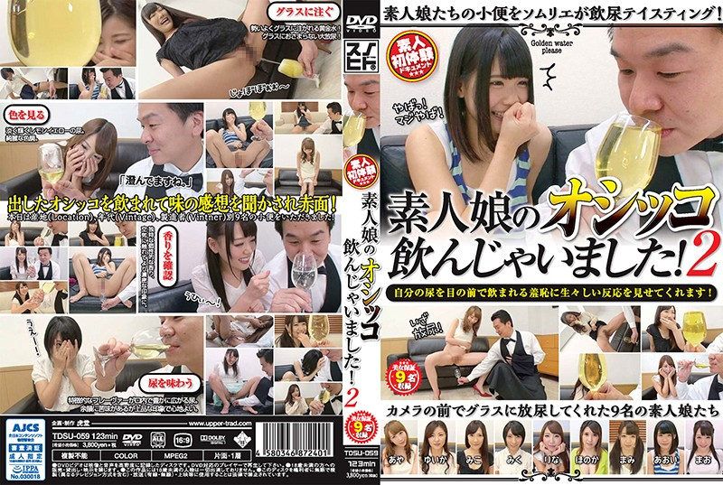TDSU-059 I Was Drinking Pee Amateur Daughter! Two