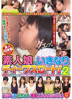 [TDSU-092] Suddenly Deep Throat In Amateur Daughter!Two