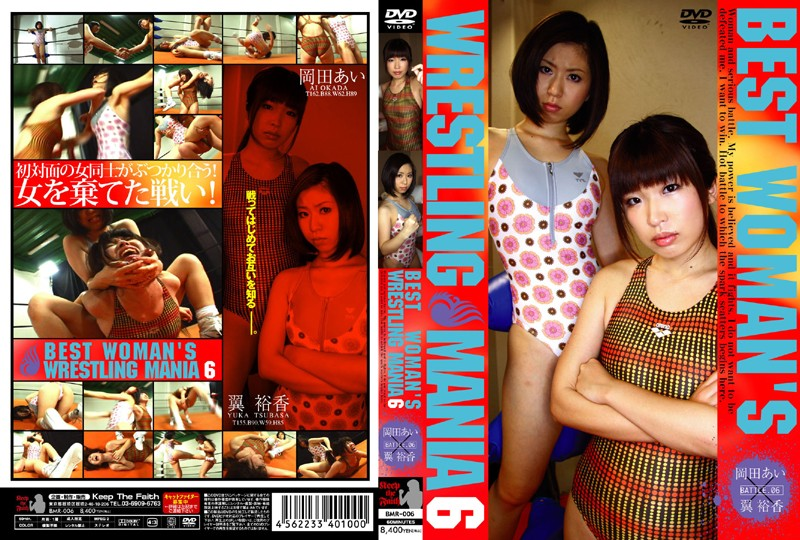 BMR-006 BEST WOMAN'S WRESTLING MANIA 6