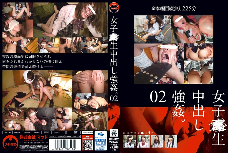 KRI-012 Women's _ Cum Rape Raw. 02
