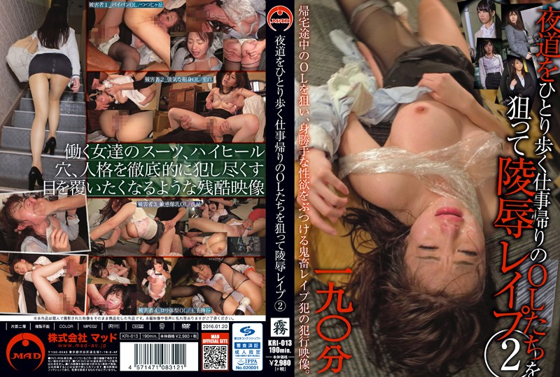 KRI-013 Aimed At The OL Our Way Home From Work To Walk Alone The Street At Night Insult Rape 2