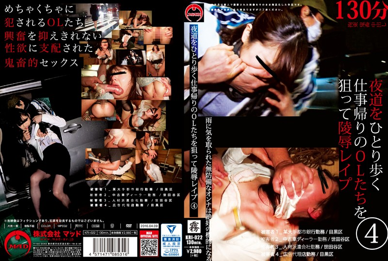 [KRI-022] Insult Rape 4 Eyeing The Alone Walk OL Our Way Home From Work The Street At Night