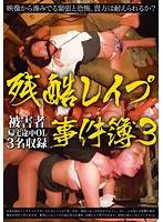 [KRI-030] Brutal Rape Case Files 3