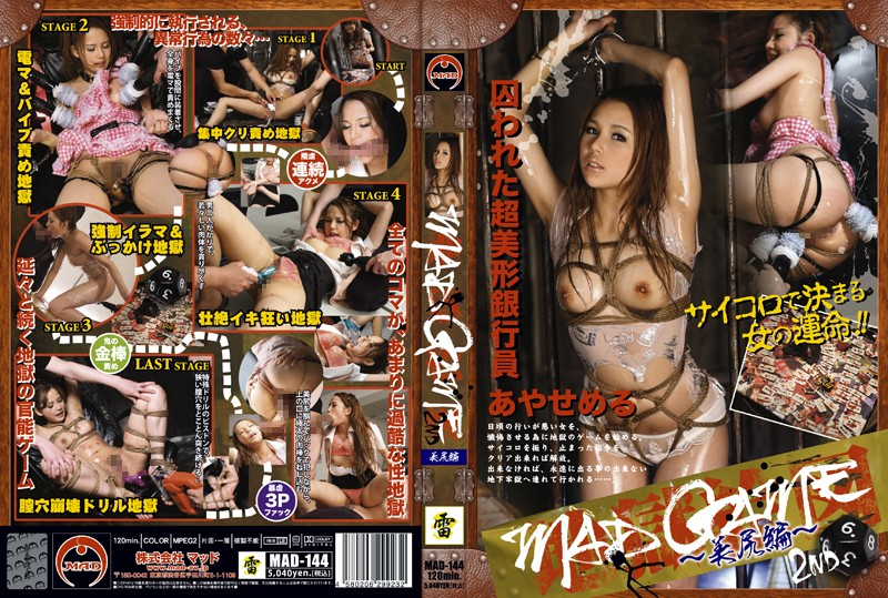 [MAD-144] MAD GAME 2ND 美尻編 MAD