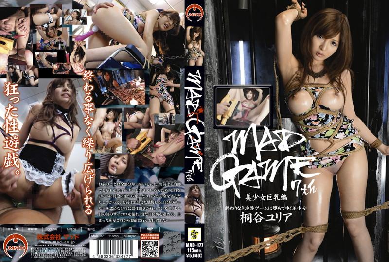 Black hen movie edition 10