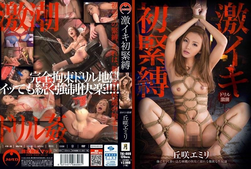 TKI-009 Cheap Iki's First Bondage