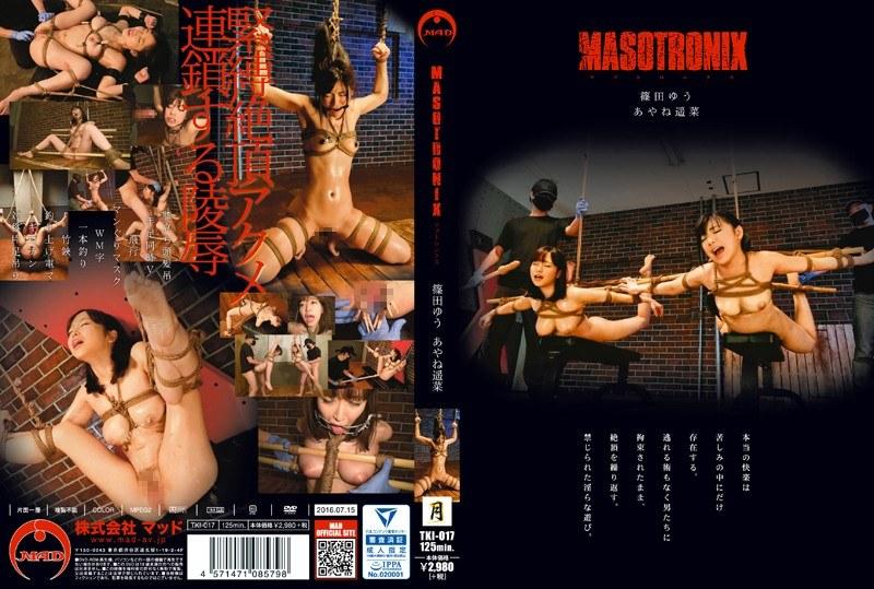 TKI-017 MASOTRONIX