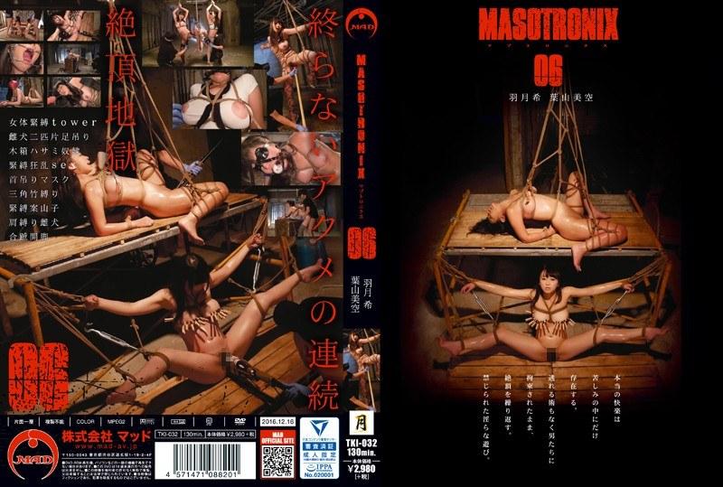 [TKI-032] MASOTRONIX 06  潮吹き SM  巨乳  調教  縛り
