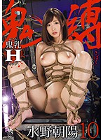 [TKI-074] Devil 'Tsubu' and 10 Devil's Vs H-Cup Mizuno Asahi