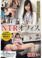 TKI-082 NTR Office Overnight Mistakes, Boyfriend Is Company Colleague Naughty Maple