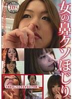 KOBI-012 Hojiri Fucking Nose Of The Woman