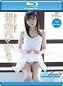 【数量限定】Hikari3 Moody adult light・青空ひかり ブルーレイエディション(ブルーレイディスク) パンティと写真付き