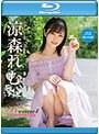 Remu4 Last paradise・涼森れむ(ブルーレイディスク)