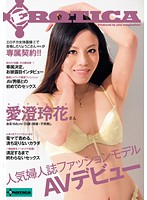 SERO-0042 Aizumi Reika - Popular Women's Magazine Fashion Model AV Debut