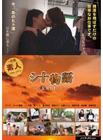 AVOP-152 I Wanted To Meet With At A Sufficient Story ~ AV Actress ~