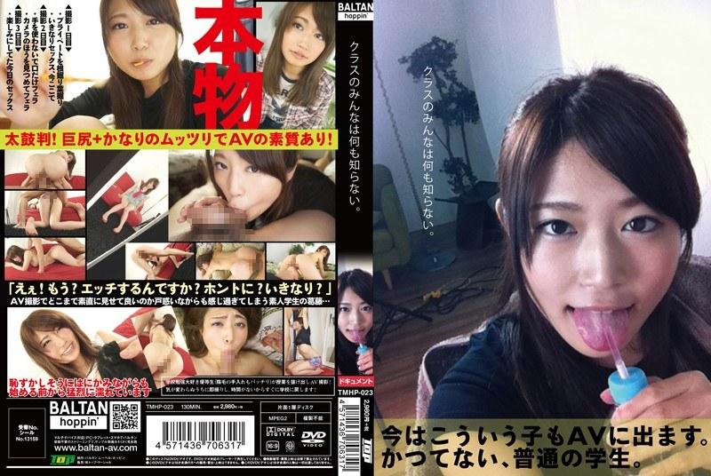 【美少女】菅野ゆい【デビュー】fc2>1本 ->画像>52枚
