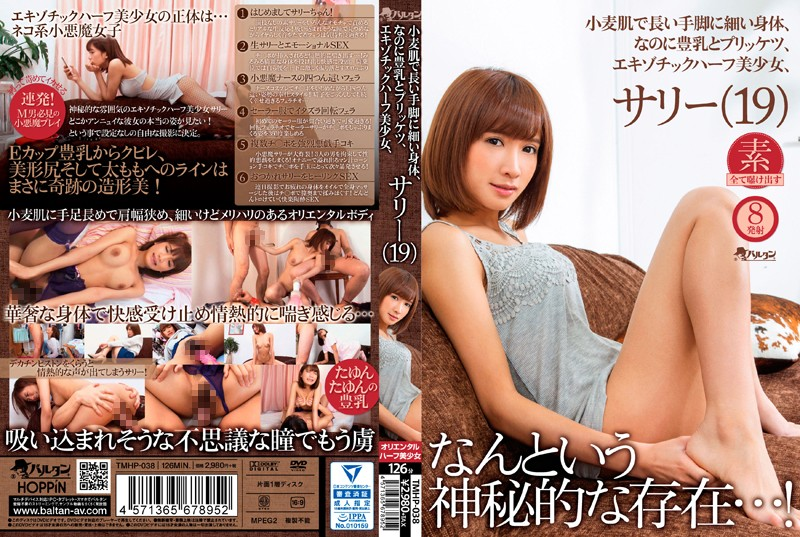 TMHP-038 Thin Body To Long Teashi Wheat Skin Yet Big And Purikketsu Exotic Half Pretty Surrey (19)