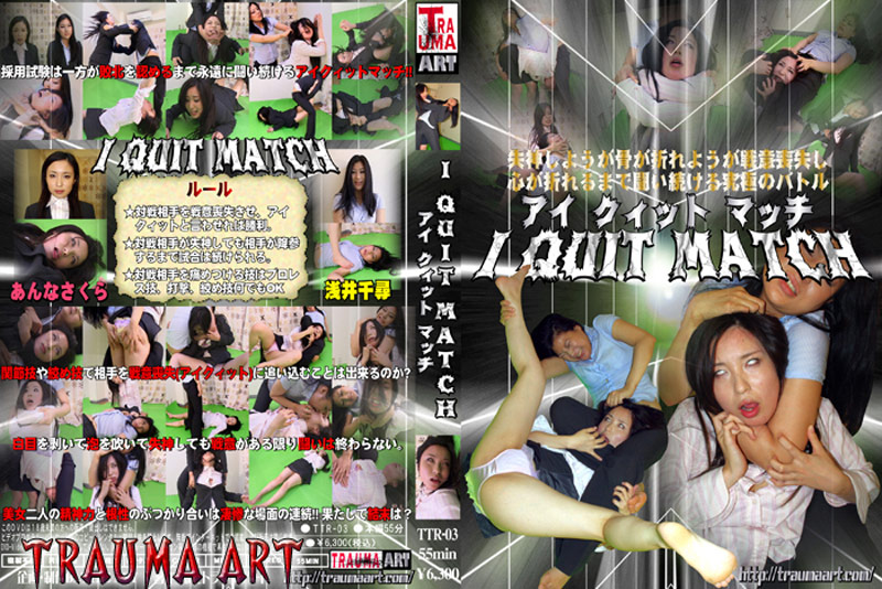TTR-03 I QUIT MATCH (eye Ku~itto Match) (Toraumaa-to) 2010-06-09