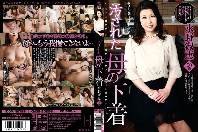 http://pics.dmm.co.jp/mono/movie/adult/h_480kmds20296/h_480kmds20296pl.jpg