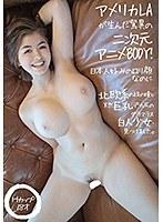 FONE-021 - アメリカLAが生んだ驚異の二次元アニメBODY!日本人好みのロリ顔なのに北欧系の緑の瞳と天然巨乳デカ尻のグラマラス白人少女、見つけました。  - JAV目錄大全 javmenu.com